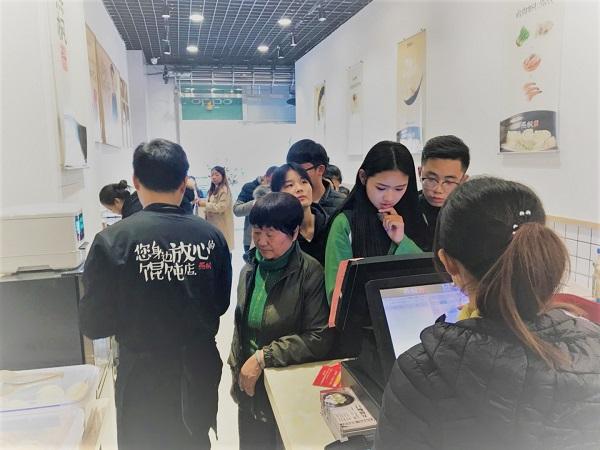 石家庄五七店开业